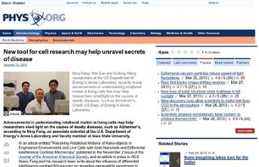 http://phys.org/news/2011-01-tool-cell-unravel-secrets-disease.html