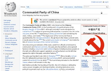 http://en.wikipedia.org/wiki/Communist_Party_of_China