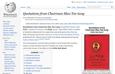 http://en.wikipedia.org/wiki/Quotations_from_Chairman_Mao