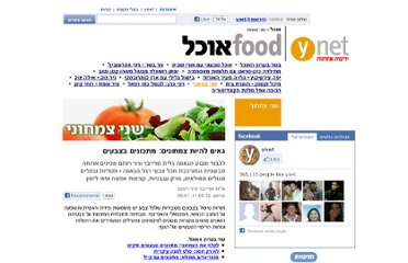 http://www.ynet.co.il/articles/0,7340,L-4240341,00.html