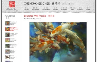 http://www.chengkheechee.com/galleries/02/index.html