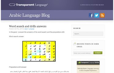 http://blogs.transparent.com/arabic/word-search-and-drills-answers/