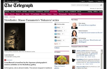 http://www.telegraph.co.uk/culture/3652453/Viewfinder-Masao-Yamamotos-Nakazora-series.html
