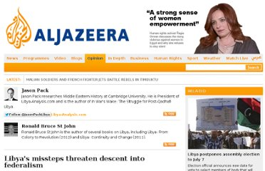 http://www.aljazeera.com/indepth/opinion/2012/06/2012614115342445476.html
