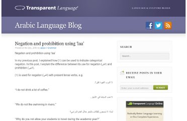http://blogs.transparent.com/arabic/negation-and-prohibition-using-%e2%80%98laa%e2%80%99/