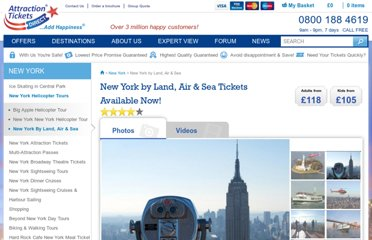 http://www.attraction-tickets-direct.co.uk/new-york-land-air-sea/new-york-land-air-sea