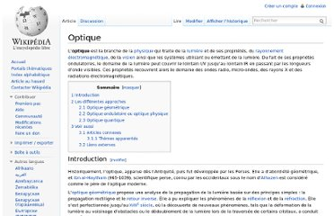 http://fr.wikipedia.org/wiki/Optique