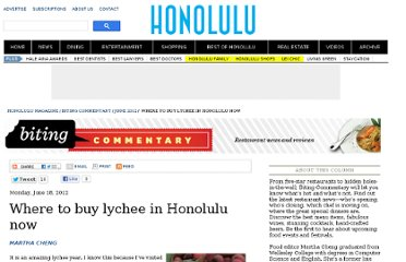 http://www.honolulumagazine.com/Honolulu-Magazine/Biting-Commentary/June-2012/Where-to-buy-lychee-in-Honolulu-now/
