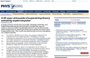 http://phys.org/news/2011-12-year-old-puzzle-superstring-theory-supercomputer.html