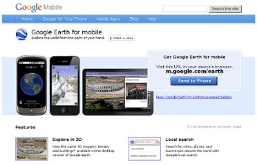 http://www.google.com/mobile/earth/