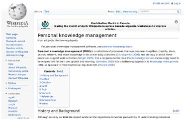 http://en.wikipedia.org/wiki/Personal_knowledge_management#PKM_Skills