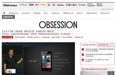 http://obsession.nouvelobs.com/high-tech/20120627.OBS9725/google-va-presenter-une-tablette-tactile-a-200-dollars.html