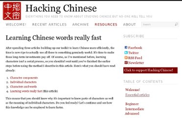 http://www.hackingchinese.com/?p=198