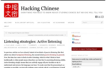 http://www.hackingchinese.com/?p=1598