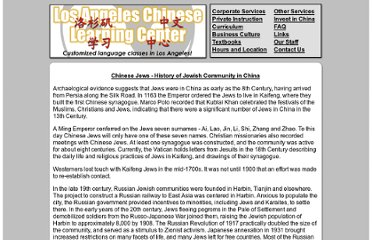 http://chinese-school.netfirms.com/Jews.html