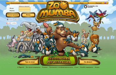 http://game.zoomumba.kanobu.ru/?action=internalGame#contentBottom