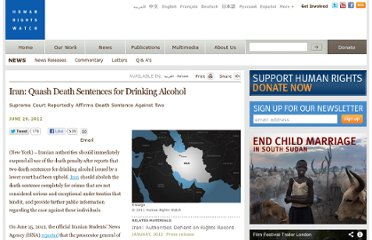 http://www.hrw.org/news/2012/06/29/iran-quash-death-sentences-drinking-alcohol
