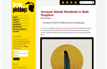 http://www.brainpickings.org/index.php/2012/07/02/project-twins-unusual-words/