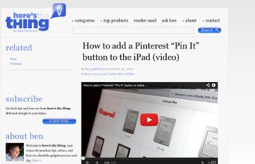 http://heresthethingblog.com/2012/03/19/add-pin-button-ipad/