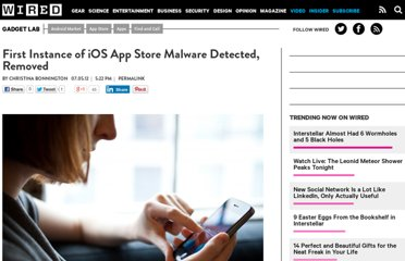 http://www.wired.com/gadgetlab/2012/07/first-ios-malware-found/
