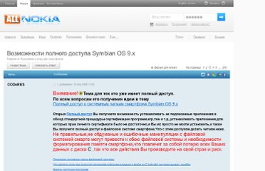 http://forum.allnokia.ru/viewtopic.php?p=756618#756618