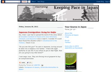 http://www.keepingpaceinjapan.com/2012/01/japanese-immigration-gulag-for-gaijin.html