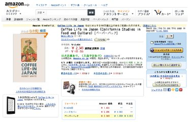 http://www.amazon.co.jp/Coffee-Japan-California-Studies-Culture/dp/0520271157