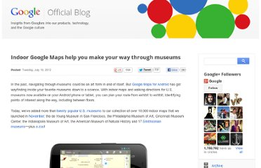 http://googleblog.blogspot.com/2012/07/indoor-google-maps-help-you-make-your.html