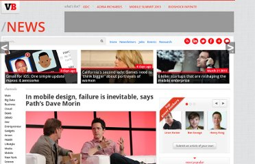 http://venturebeat.com/2012/07/10/path-ceo-dave-morin-speaks-on-design-and-bringing-the-future-to-the-world/