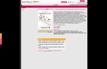 Http seasonvar ru serial 1609 horoshaya zhena 2 season html.