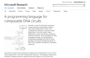 http://research.microsoft.com/en-us/projects/dna/