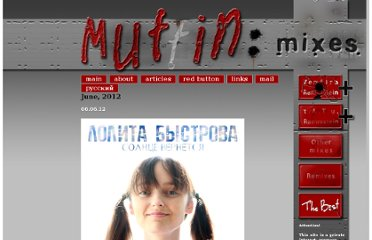 http://www.maffin.ru/english/index.htm