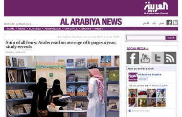 http://english.alarabiya.net/articles/2012/07/14/226290.html