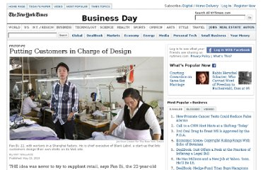 http://www.nytimes.com/2010/05/16/business/16proto.html