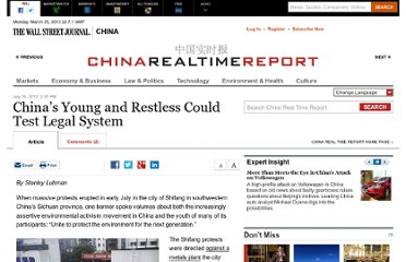 http://blogs.wsj.com/chinarealtime/2012/07/16/chinas-young-and-restless-could-test-legal-system/
