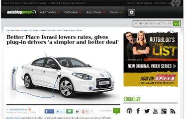 http://green.autoblog.com/2012/07/18/better-place-israel-lowers-rates-gives-plug-in-drivers-a-simpl/