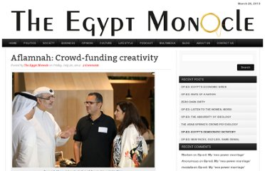 http://egyptmonocle.com/EMonocle/aflamnah-crowd-funding-creativity/