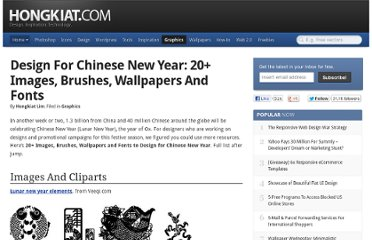 http://www.hongkiat.com/blog/design-for-chinese-new-year-20-images-brushes-wallpapers-and-fonts/