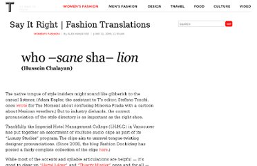http://tmagazine.blogs.nytimes.com/2009/06/11/say-it-right-fashion-translations/