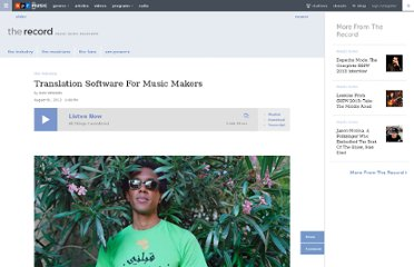 http://www.npr.org/blogs/therecord/2012/08/01/157725659/translation-software-for-music-makers