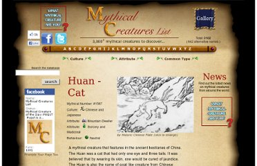 http://www.mythicalcreatureslist.com/mythical-creature/Huan+-+Cat