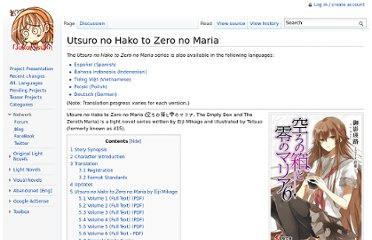 http://www.baka-tsuki.org/project/index.php?title=Utsuro_no_Hako_to_Zero_no_Maria