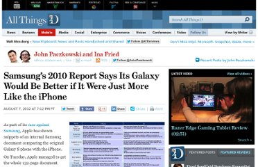 http://allthingsd.com/20120807/samsungs-2010-report-on-how-its-galaxy-would-be-better-if-it-were-more-like-the-iphone/