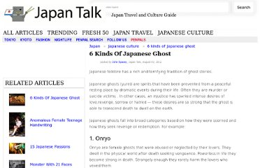 http://www.japan-talk.com/jt/new/6-kinds-of-japanese-ghost