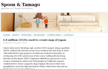 http://www.spoon-tamago.com/2012/08/09/1-8-million-legos-used-to-create-map-of-japan/