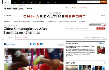 http://blogs.wsj.com/chinarealtime/2012/08/13/china-contemplative-after-tumultuous-olympics/