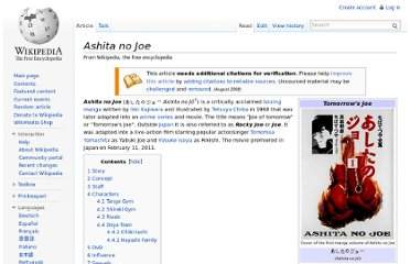 http://en.wikipedia.org/wiki/Ashita_no_Joe