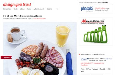 http://designyoutrust.com/2011/10/50-of-the-world%e2%80%99s-best-breakfasts/