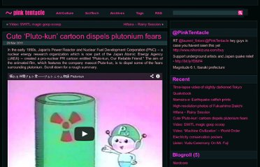 http://pinktentacle.com/2011/03/cute-pluto-kun-cartoon-dispels-plutonium-fears/