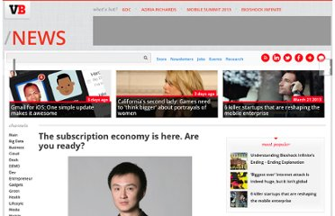 http://venturebeat.com/2010/06/11/the-subscription-economy-is-here-are-you-ready/